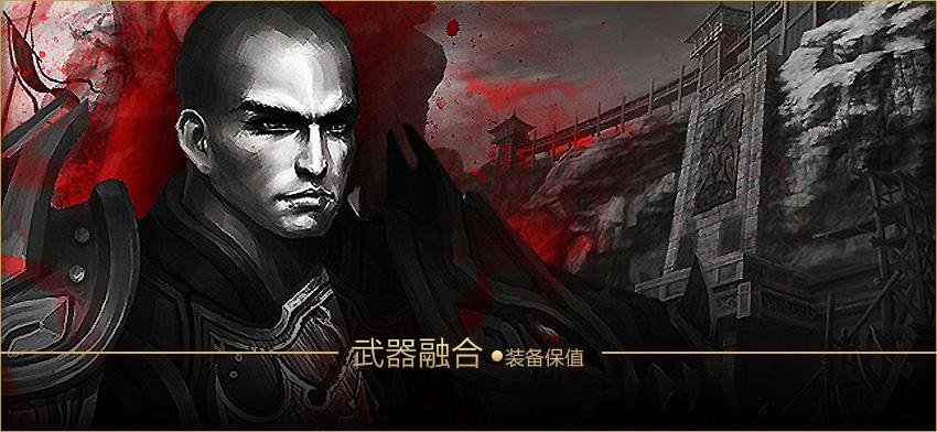 《隋唐演义OL》游戏特色