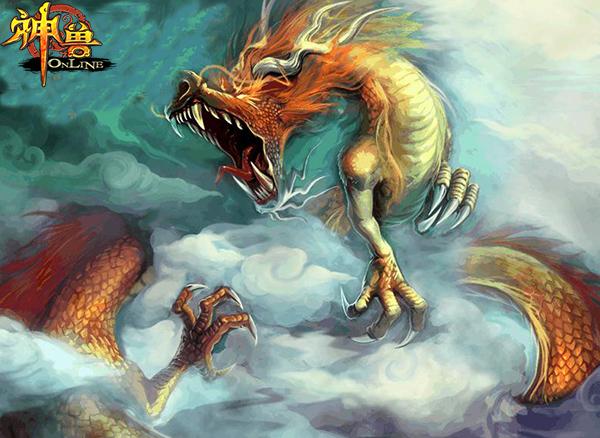 西游Ⅲ·神兽龙