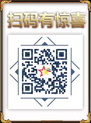 一骑当千ol官方网站